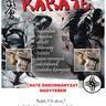 Karate edzések Batéban